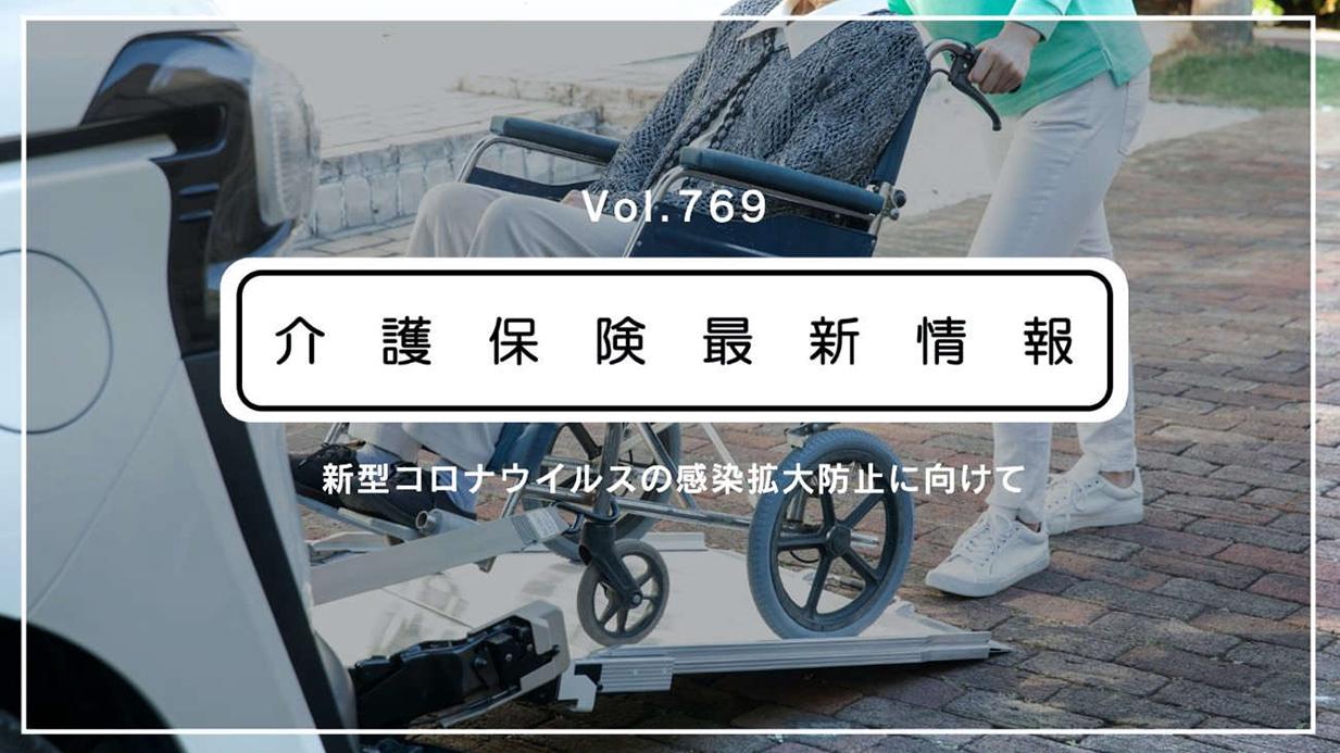 名古屋 市 デイ サービス コロナ